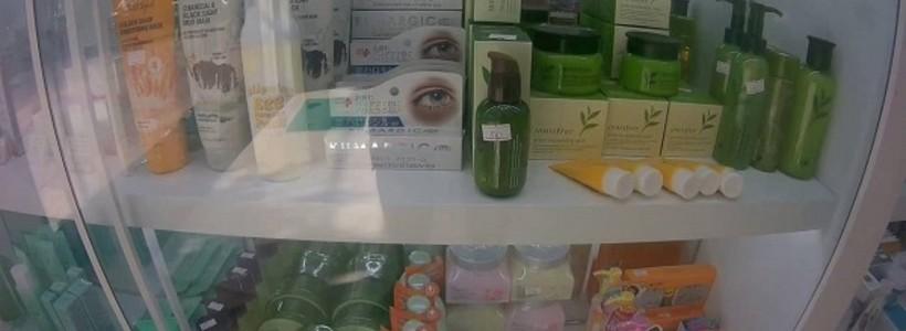 Купить вьетнамскую косметику в нячанге косметика кристина в барнауле купить